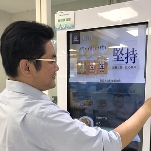 SYSTEX Launched Fresh-Food-Box Kiosk and Intelligent & interactive Vending Machines with Big Screen, Adopted by the Second Tech-Approach Concept Store of Family Mart